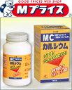 【ゼリア新薬】MCカルシウム 120錠【第3類医薬品】