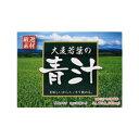 【HIKARI】厳選素材 大麦若葉の青汁 90袋セット(30袋入×3個)※お取り寄せ商品【RCP】【02P03Dec16】 その1