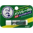 【ロート製薬】メンソレータム 薬用リップスティック 4.5g【RCP】【02P03Dec16】 その1
