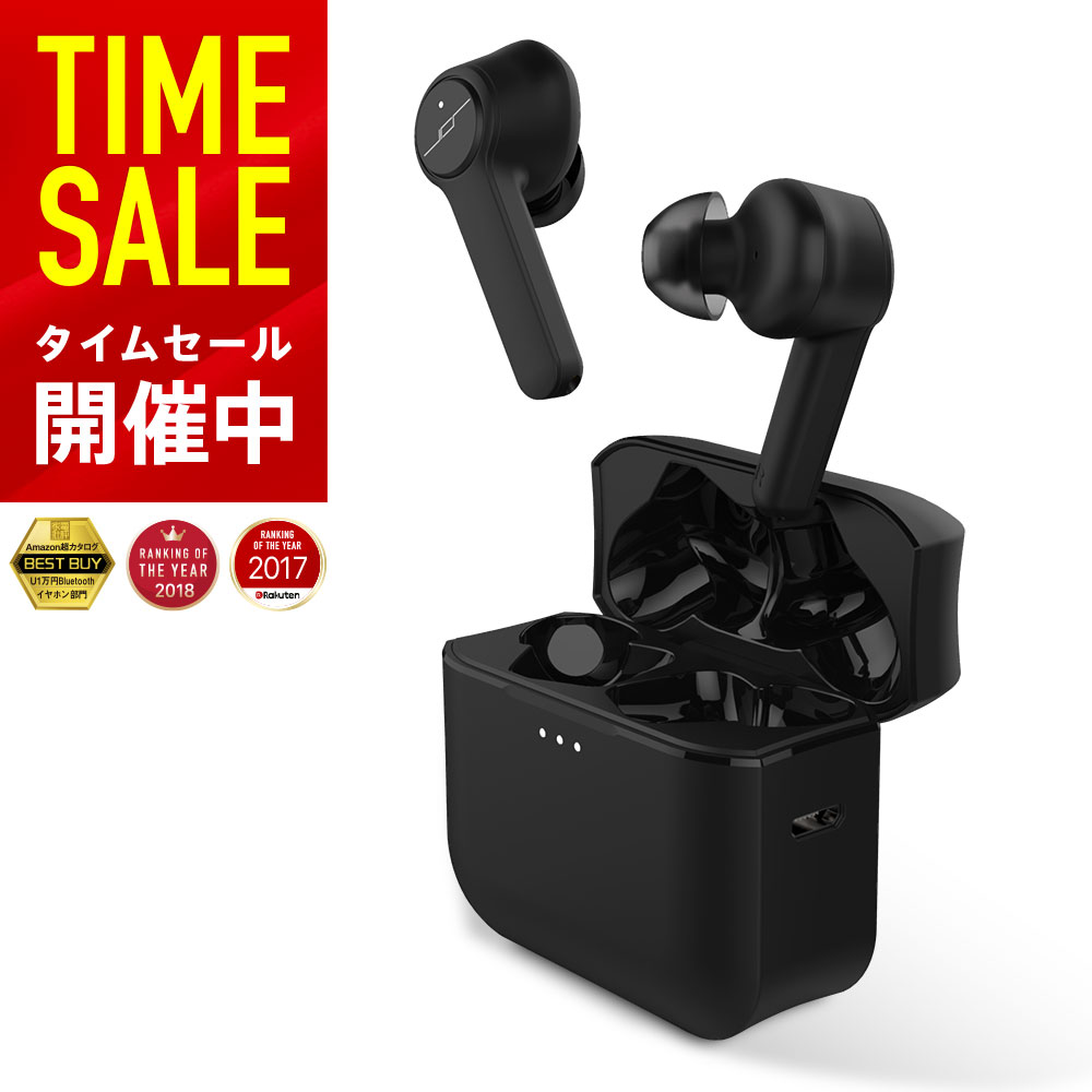 JPRiDE(ジェイピーライド)『True Wireless Earphones(TWS-520)』