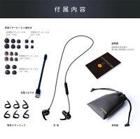 【送料無料】最新Bluetoothイヤホン高音質【QCYQY8の上位モデルJPA1】メーカー1年保証/Bluetooth4.1イヤホンワイヤレスイヤホンランニングブルートゥースイヤホンbluetoothイヤホン防水/防汗ワイヤレスイヤホンブルートゥースイヤホン