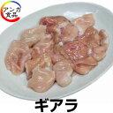 【国産牛】センマイ200g【内臓 ホルモン 焼肉 BBQ バーベキュー バーベキューセット 花見】