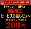 【6個ご注文で送料無料(5個以下は63円)、7個でパイナップルおまけ】...