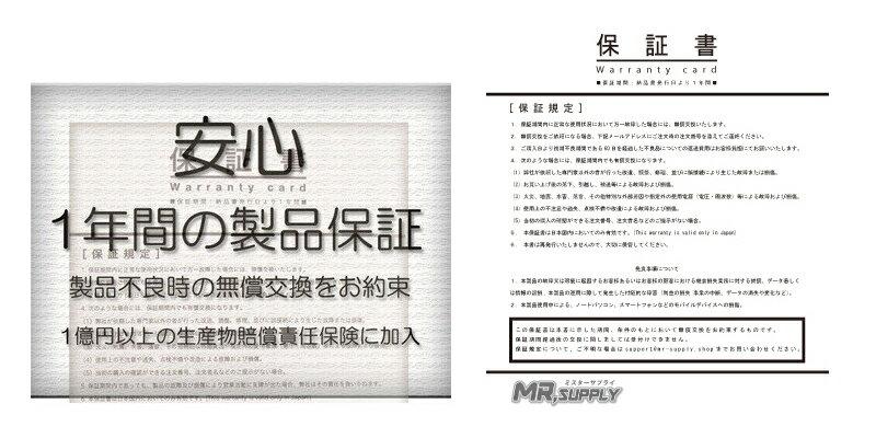【全国】Fujitsu 富士通 FMV-LIFEBOOK E、Aシリーズ用 Li-ion バッテリー FM-61A 0644530 対応