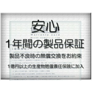 【全国】Sony Xperia X Performance SO-04H SOV33 交換用 互換内蔵バッテリー LIP1624ERPC 対応