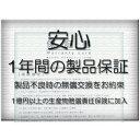 【全国送料無料】NEC LaVie S用バッテリパック 純正オプション PC-VP-WP119 2