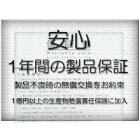 【全国送料無料】NEC日本電気バッテリパック(ニッケル水素)PC-VP-WP103