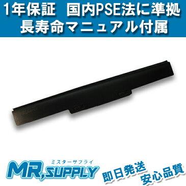 【全国送料無料】Sony ソニー VAIO Fit 14E 15E バッテリー VGP-BPS35A 対応