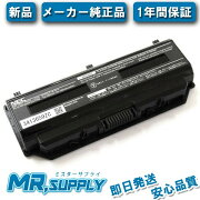 日本電気 バッテリ リチウム