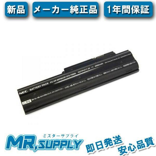 パナソニック リチウムイオン電池パックLPタイプ 【全国送料無料】 Panasonic EZ7880LP2S-B ハンマードリル用 対応 28.8V 4Ah EZ9L82