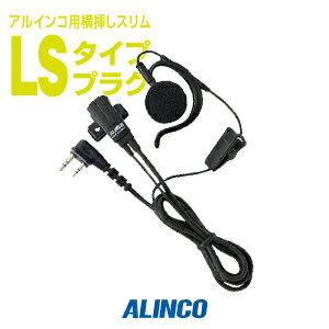アマチュア無線機, ハンディー機 5 5916 EME-65LMA LS ALINCO DJ-PV1D iCOM IC-DRC1 IC-DPR3 IC-DPR30 IP100H IP500H IP501H IP502H