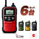 6台セット トランシーバー アイコム IC-4110 / 特定小電力トランシーバー 無線機 インカム ウィズコール iCOM WITHCALL IC-4110K IC-4110R IC-4110Y IC-4110G・・・