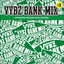 VYBZ BANK バイブスバンク VYBZBANK MIX #2 -JAPANESE REGGAE DUB EDITION-