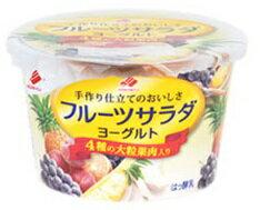 北海道乳業 フルーツサラダヨーグルト 130g×6個 【乳酸菌】【はっ酵乳】【要冷蔵】05P04Jul...
