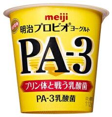 明治 プロビオヨーグルトPA‐3 112g×12個 【乳酸菌】【はっ酵乳】【要冷蔵】05P11Apr15【RCP】
