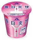 森永乳業毎日爽快ヨーグルト100g×12個【乳酸菌】【ミルクオリゴ糖】【低脂肪】【要冷蔵】