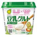 マルサン豆乳グルト400g×6個【大豆イソフラボン】【砂糖不使用】【乳成分不使用】【植物性乳酸菌】