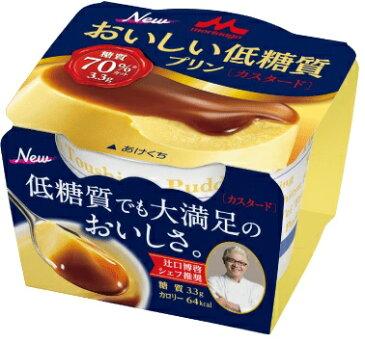 森永乳業おいしい低糖質プリンカスタード75g×10個【低糖質】【プリン】