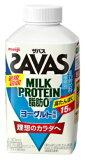 明治 ザバス ミルクプロテイン脂肪ゼロヨーグルト風味 430g×12本「クール便でお届けします」【ザバス】【脂肪ゼロ】【ミルクプロテイン】【要冷蔵】