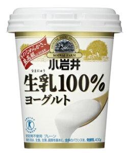 小岩井乳業生乳100%ヨーグルト400g×6個【乳酸菌】【特定保健用食品】 【要冷蔵】【ビフィズス菌】