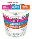 森永乳業トリプルヨーグルト100g×12個【乳酸菌】【ミルクオリゴ糖】【脂肪0】【要冷蔵】