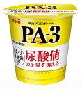 明治 プロビオヨーグルトPA‐3 112g×12個 【乳酸菌】【はっ酵乳】【要冷蔵】05P03Dec16【RCP】