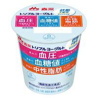 森永乳業トリプルヨーグルト砂糖不使用100g×12個【乳酸菌】【ミルクオリゴ糖】【脂肪0】【要冷蔵】