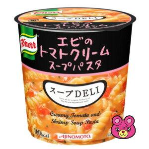 味の素 クノール スープDELI エビのトマトクリームスープパスタ カップ 41.2g×48個入 スープデリ