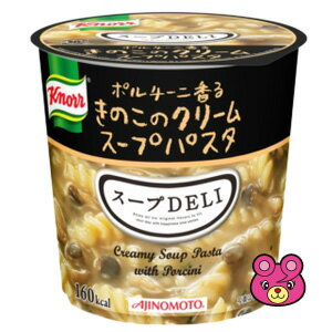 味の素 クノール スープDELI ポルチーニ香るきのこのクリームスープパスタ カップ 40.7g×48個入 スープデリ