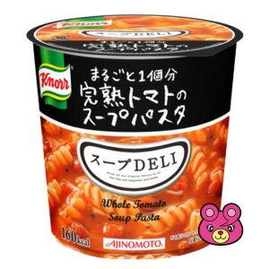 味の素 クノール スープDELI まるごと1個分完熟トマトのスープパスタ カップ 41.9g×48個入 スープデリ