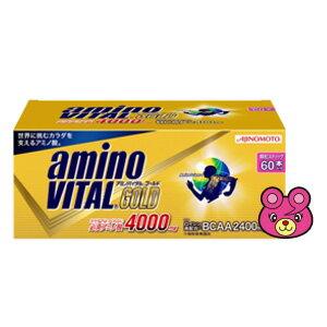 味の素 アミノバイタル GOLD 282g[60本入]×12箱 アミノバイタルゴールド