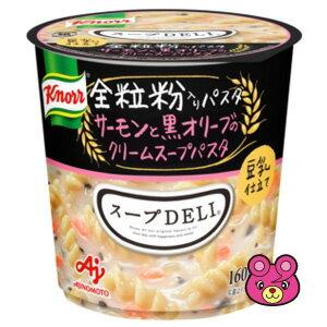 味の素 クノール スープDELI 豆乳仕立てサーモンと黒オリーブのクリームスープパスタ 全粒粉入りパスタ使用 カップ 39g×48個入 スープデリ