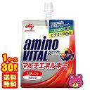 【1ケース】 味の素 アミノバイタル ゼリードリンク マルチエネルギー パウチ 180g×30個入  ...