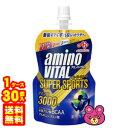 【1ケース】 味の素 アミノバイタル ゼリードリンク スーパースポーツ パウチ 100g×30個入  ...