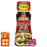 【12本】 味の素 Cook Do オイスターソース 110g×12本入 クックドゥ 【北海道・沖縄・離島配送不可】