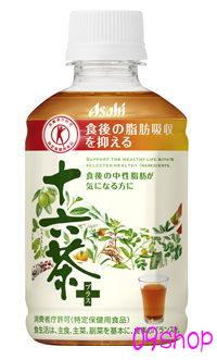 <1本当たり104円>アサヒ十六茶プラス[特定保健用食品] PET250ml×24本入