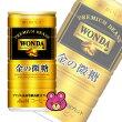 ������WONDA������������185g×30����