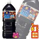 【1ケース】 サントリー ボス ホームカフェ 無糖 PET 2L×6本入 2000ml ブラック BOSS 【北海道・沖縄・離島配送不可】