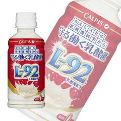 「L-92乳酸菌」【カルピス・健康機能性飲料/2ケース以上送料無料キャンペーン対象商品】カルピ...