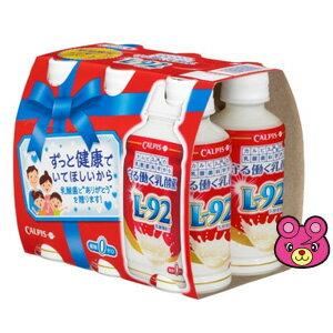 アサヒ カルピス 守る働く乳酸菌 PET 200ml×24本入×2ケース【合計48本...