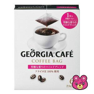 コカ・コーラ[コカコーラ]ジョージアカフェコーヒーバッグ芳醇な香りのマイルドブレンド6個入×1…