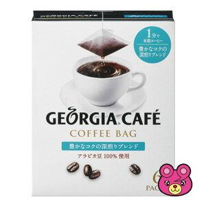 コカ・コーラ[コカコーラ]ジョージアカフェコーヒーバッグ豊かなコクの深煎りブレンド6個入×10…