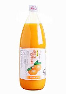果汁100%無添加ストレートジュース<1本当たり298円>山口県産みかんジュース 瓶1000ml〔1L〕×...