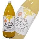 日本果実工業 山口県産 みかんジュース 瓶1L[1000ml]×6本入 - O9ショップ【オーナインショップ】