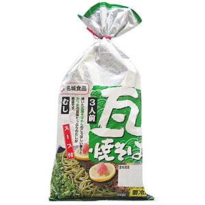 .【1ケースで1送料】 名城食品...