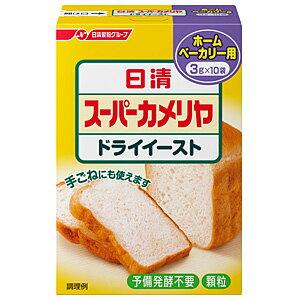 日清フーズ スーパーカメリヤ ドライイースト ホームベーカリー用 3g×10袋×24箱入