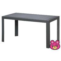 ステラテーブル80×140