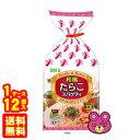 【1ケース】 五木食品 タカモリ たらこ スパゲティ 3食入 468g×12個入 たかもり 高森 【北海道・沖縄・離島配送不可】
