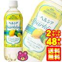 【送料無料】 花王 ヘルシア スパークリングレモン PET 500ml...