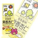 .【送料無料(東北・北海道・沖縄除く)】キッコーマン飲料 豆...